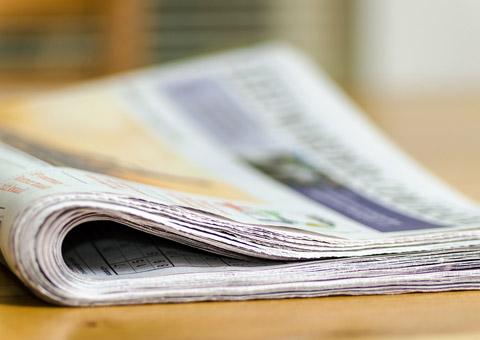 Quadratologo Pressemitteilungen